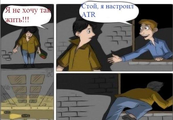 юмор_10