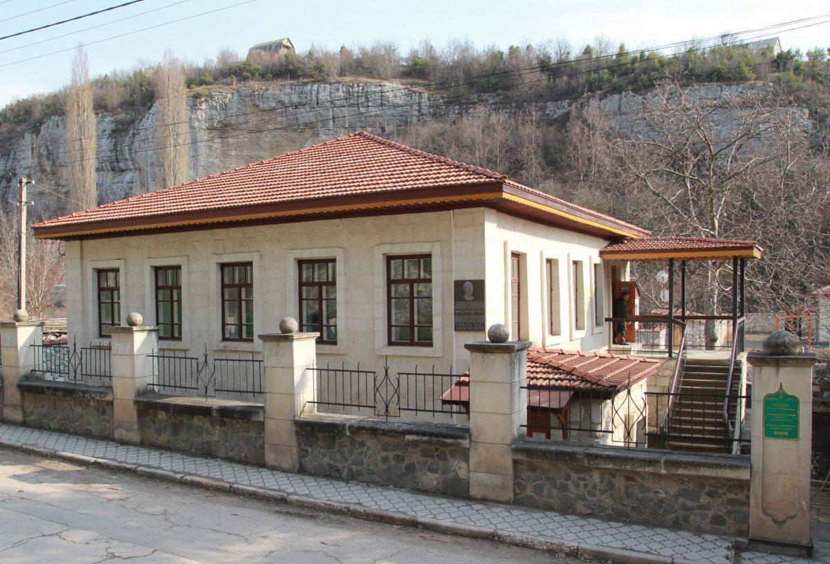 дом гаспринского