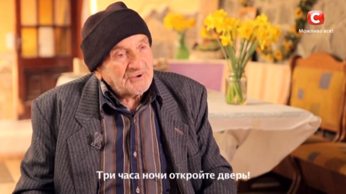 ВКрыму скончался дедушка Джамалы
