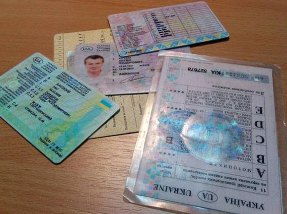 ne-vsem-krymchanam-nushno-menyat-voditelskie-prava-ukrainskogo-obraztsa__1_2016-03-14-17-20-18