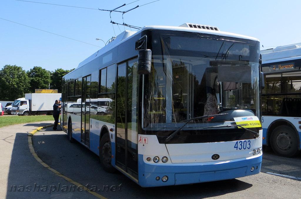 аэропорт симферополь троллейбус