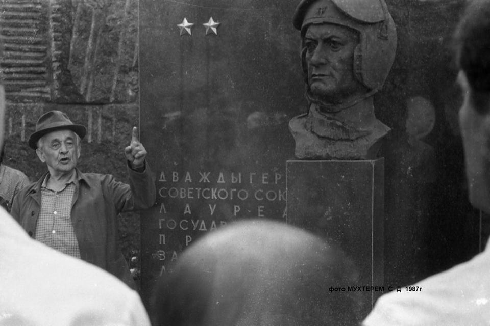 москва крымские татары24