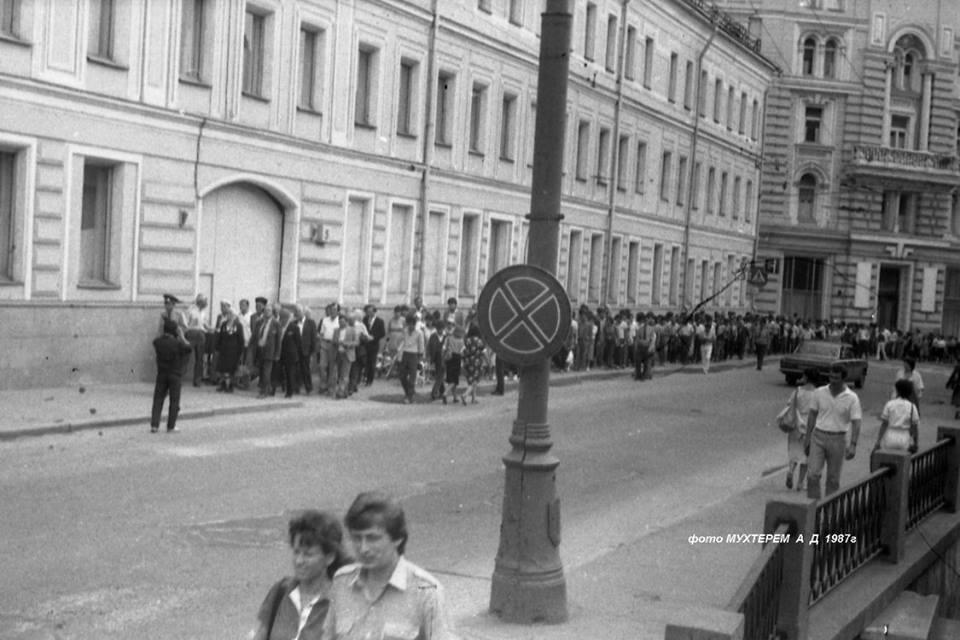 москва крымские татары26