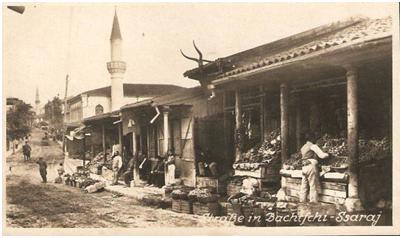 Мечеть Орта-Джами. Фото времен немецкой оккупации 1918 г. Архив БИКАМЗ.