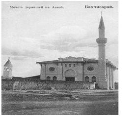 Мечеть на Азизе. 1910 гг. Архив БИКАМЗ.