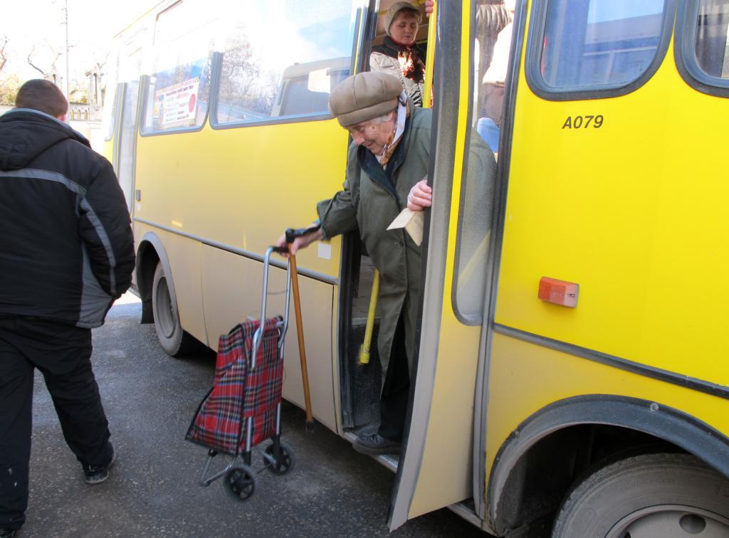 Как сделать предложение из автобуса