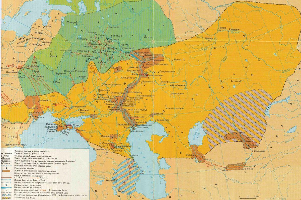 Где находилась столица золотой орды сарай